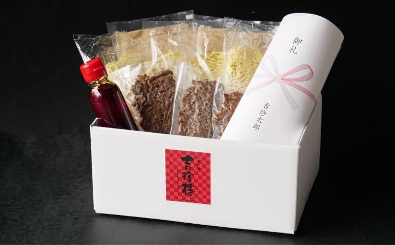 吉珍樓の濃厚担担麺